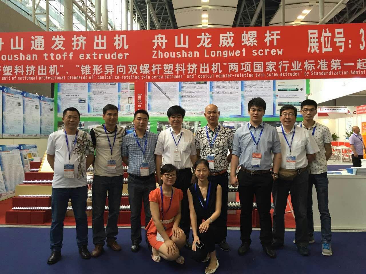 联手龙威参加广州国际橡塑展.jpg